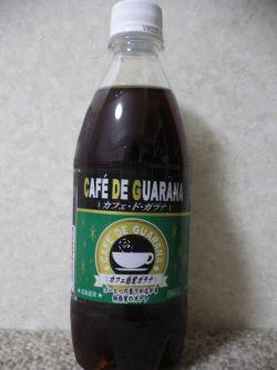CAFE DE GUARANA